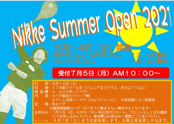 Nikke Summer Open